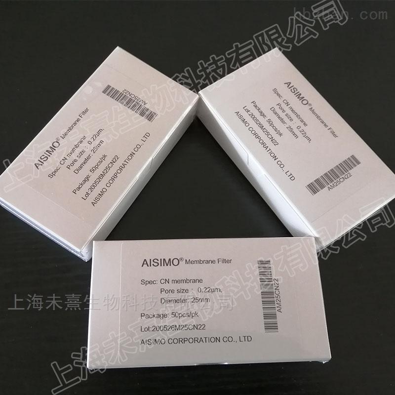 ASIMO孔径0.22um直径25mm硝酸纤维滤膜