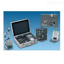 Zinsser Analytic Minilab微型检测器
