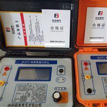 四级电力资质承装修试数字绝缘电阻测试仪