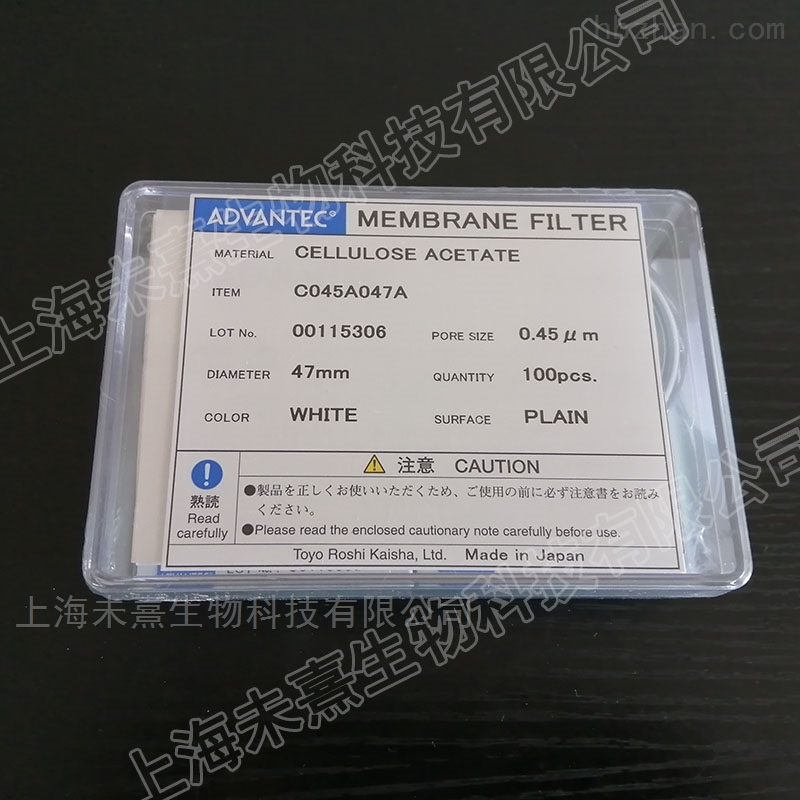 ADVANTEC醋酸纤维素滤膜CA膜