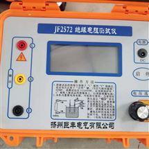 四级电力资质承装修试升级工具照片