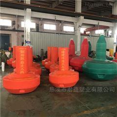 内河导航浮标分体式海洋牧场浮标制造厂家