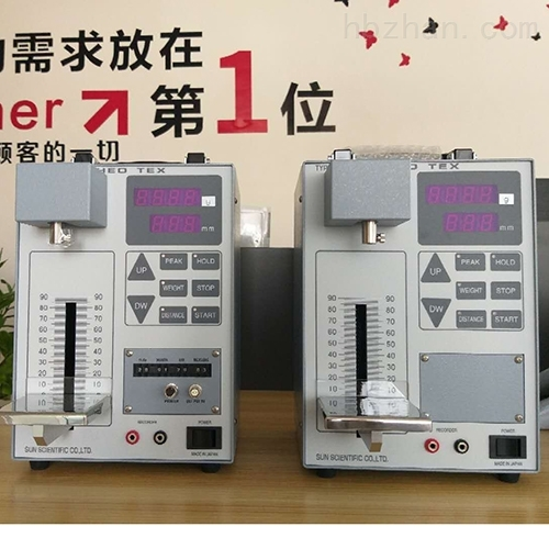 日本太阳科学食品物性测定仪SD-700