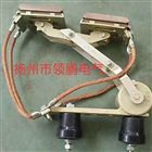 鋼體集電器JDK-1600A