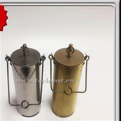 采样器钢瓶250ML