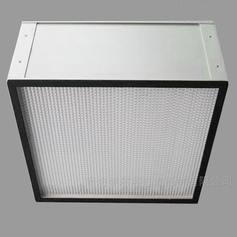 G3初效过滤板框式空气过滤