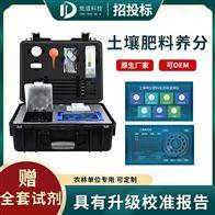 JD-GT5高智能多参数土壤肥料养分速测仪