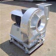 LC垃圾焚化爐助燃防爆不鏽鋼高溫風機