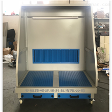 LC-GZT1200金属切割焊接抛光去毛刺集尘打磨工作台