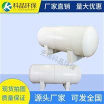 PP卧式化工储罐聚丙烯材料耐腐蚀可定制