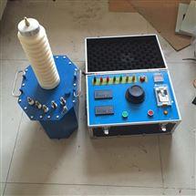 50kV工频耐压升压装置