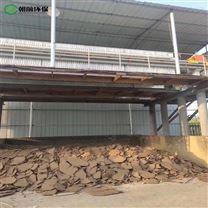 朝前环保250型号制砂场洗沙泥浆处理过滤机