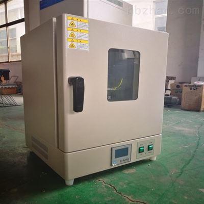 GRX-9070E热空气干热消毒箱 快速干烤烘干箱