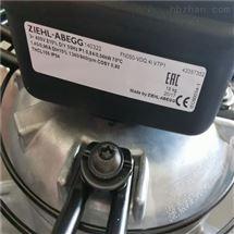 施乐百供应中央空调风机RH71M-ADK.6K.1R