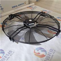 ZIEHL-ABEGG轴流风机FN071-SDK-6F.V7P1