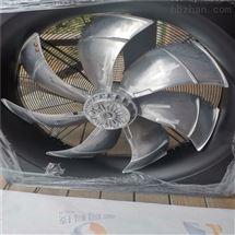 ZIEHL-ABEGG风机FB050-VDK.4C.V4P