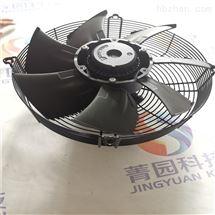 施乐百提供艾默生机房精密空调风机RH40M-2DK.6K.2R