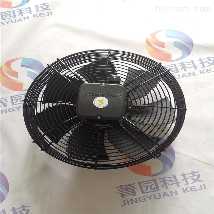ZIEHL-ABEGG轴流风机FB063-6EK.4I.V4P现货