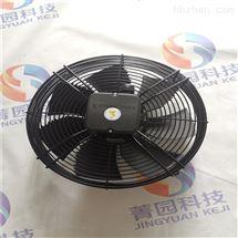 施乐百供应中央空调风机RH28M-2EK.3I.1R