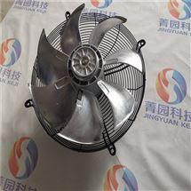 施乐百供应低噪音空调专用散热风扇FE080-SDC.6N.V7