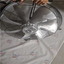 施乐百空调风扇FN063-SDK.4I.V7