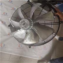 施乐百供应中央空调风机FN091-SDQ.6N.V7