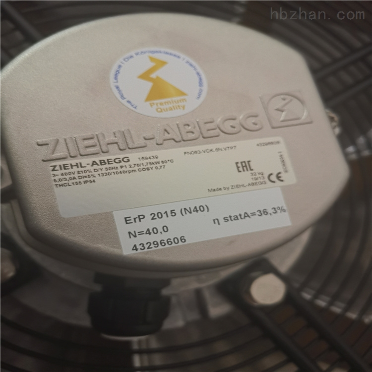 施乐百风机制冷散热FN080-SDA.6N.V7