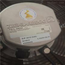 ZIEHL-ABEGG风机FB045-6EK.4C.V4P