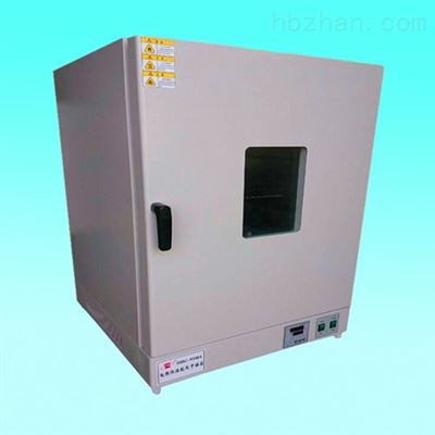 GRX-9030E上海30L干热消毒箱