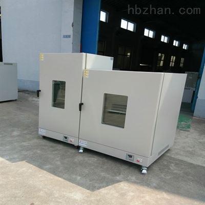 DHG-9420A高邮电热恒温鼓风干燥箱420L