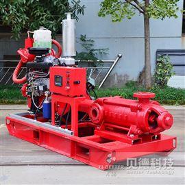 XBC-D柴油机多级消防泵
