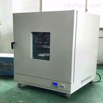 DHG-9640B640L立式电热恒温鼓风干燥箱