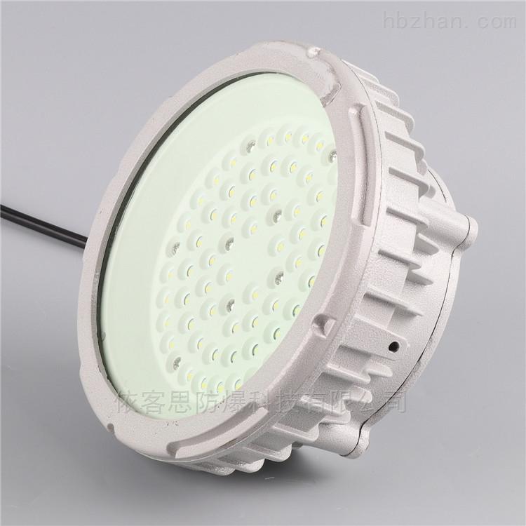 50w隔爆型厂房LED防爆泛光灯