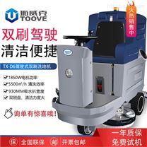 工厂车间物业保洁停车场全自动驾驶式洗地机