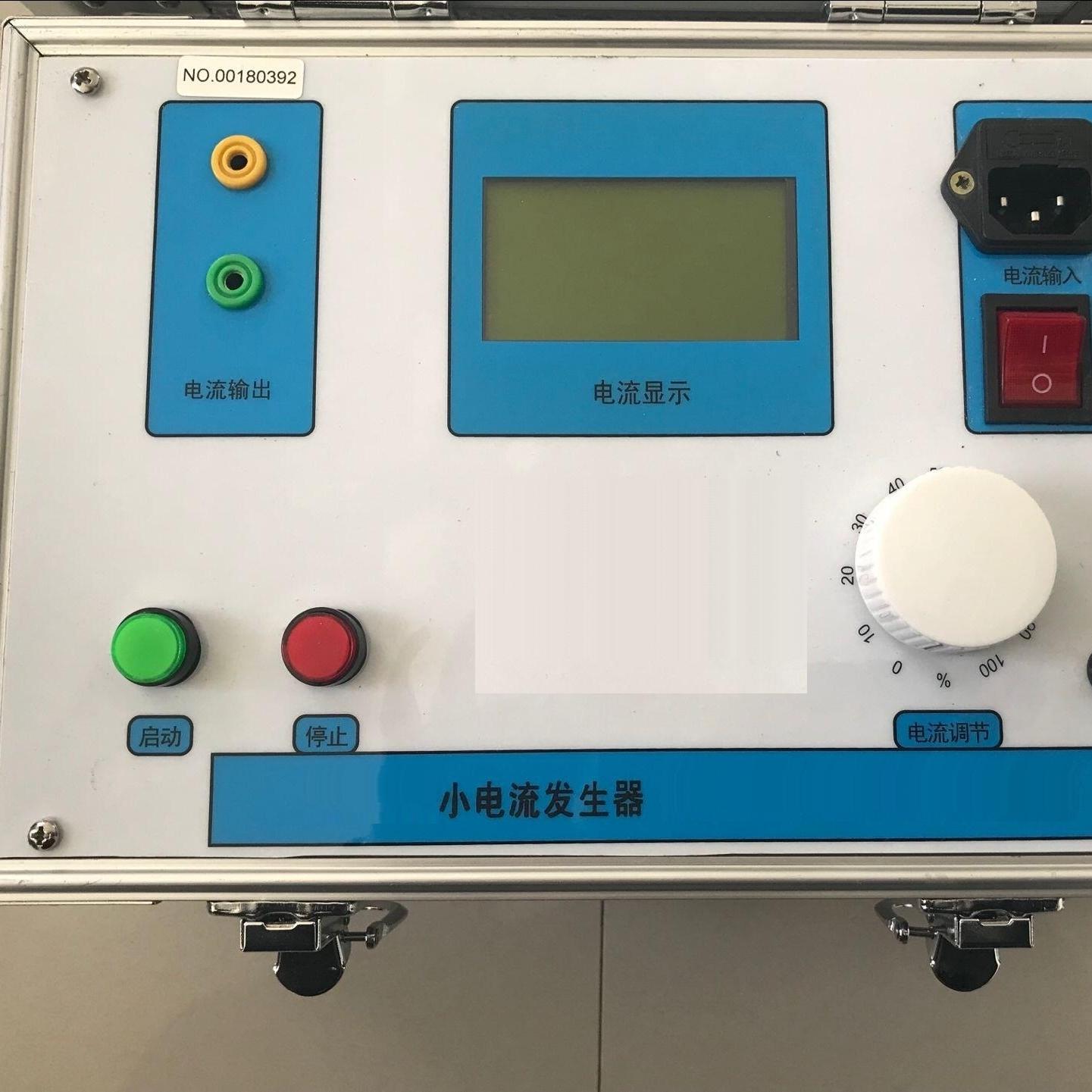 5A小电流发生器型号|价格