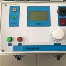 JY5A小电流发生器价格