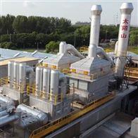 造紙烘幹廢氣淨化消霧係統 造紙廠淨化設備