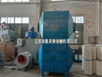 生产活性炭吸附箱 除恶臭异味 光氧催化设备