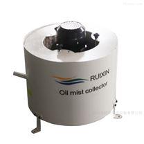 RX-P系列油雾清洁器 圆筒式油雾净化器