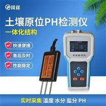 土壤酸碱度速测仪