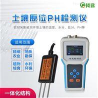 FT-TPH土壤PH检测仪