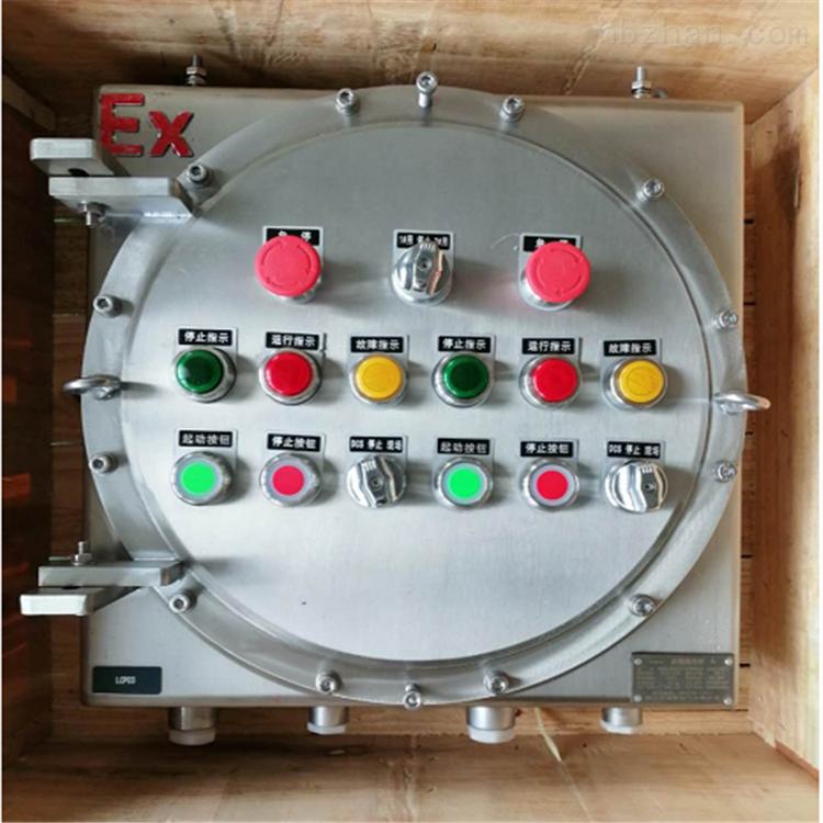 不锈钢防爆防腐照明动力配电箱操作箱