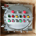 BXMD8030不锈钢防爆防腐照明动力配电箱控制箱