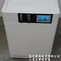 内蒙古气套式CO2细胞培养箱不锈钢内胆