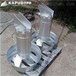 潜水型QJB4/6-400/3-980/S深水搅拌机