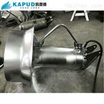 QJB2.2/8-400/3-740-S304潜水使用搅拌机