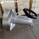 QJB7.5/12-620/3-480QJB冲压式高速潜水搅拌机7.5KW报价