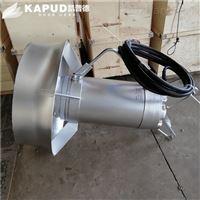 QJB冲压式高速潜水搅拌机7.5KW报价
