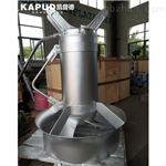 QJB5/12-620/3-480S液下不锈钢潜水搅拌机