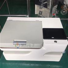 深圳全自动氮气浓缩仪定容定量氮吹仪